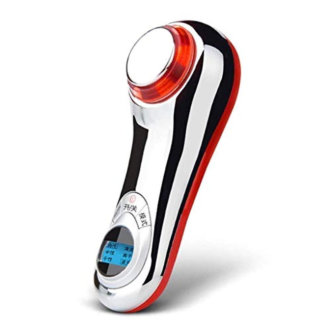 スキーム穿孔するスリルソニックフェイシャルマッサージデバイス、イオン注入フェイシャルバイブレーションディープクレンジングスパビューティーインストゥルメント (Color : 赤)