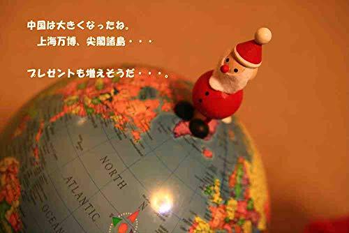 ポストカード文字入り「中国は大きくなったね。上海万博、尖閣諸島プレゼントも増えそうだ」のフォトカードポストカードハガキはがき絵葉書postcard-