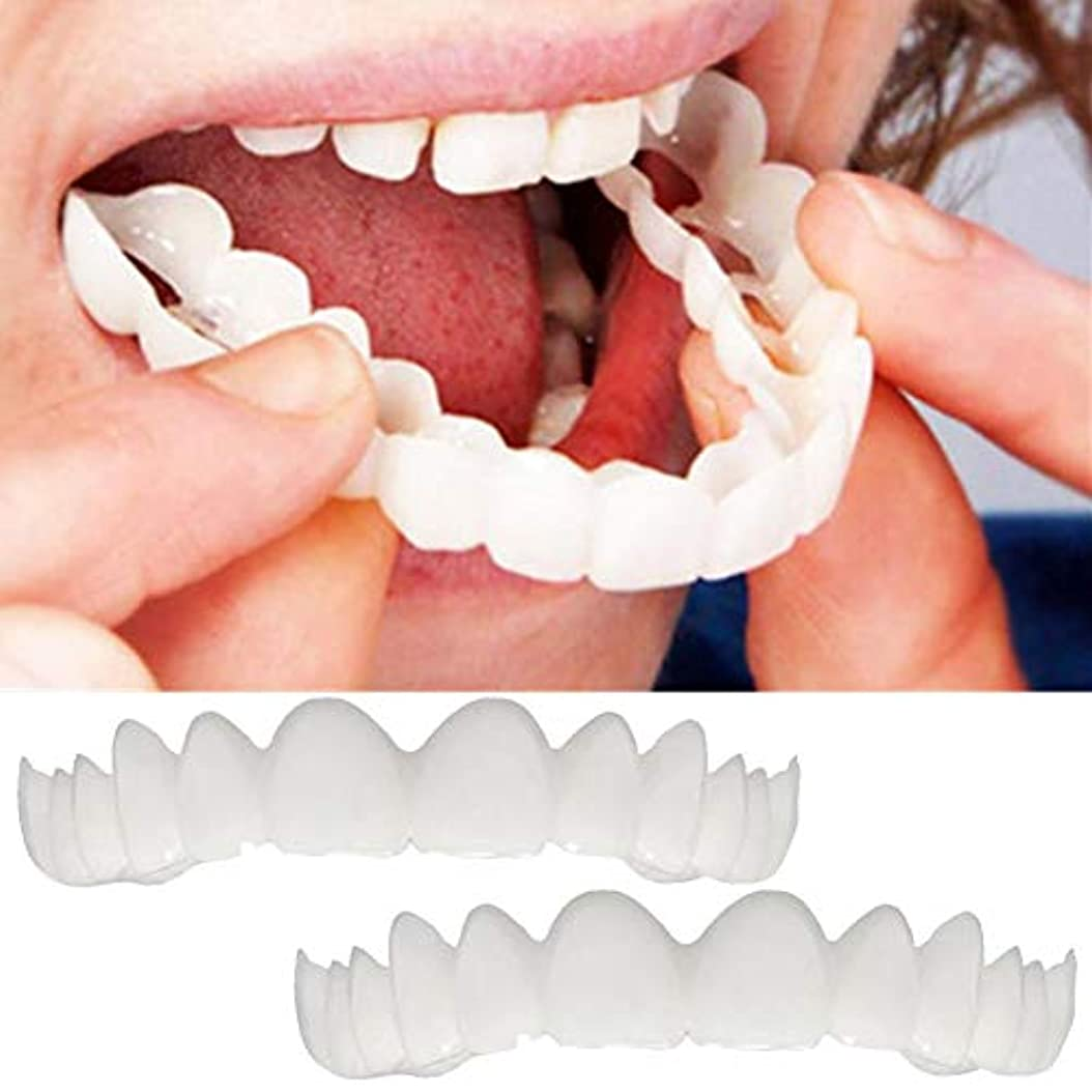 最高磨かれた排泄するホワイトニングスナップオンスマイルパーフェクトスマイルフィット最も快適な義歯ケア入れ歯デンタルティースベニヤ上の歯と下の歯,1Pcs