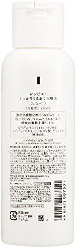 レシピスト バランスととのう化粧水 ライト(さっぱり) 220mL