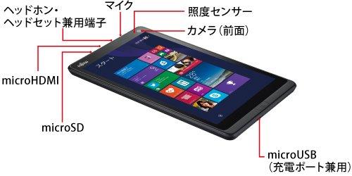 『富士通 ARROWS Tab Q335/K(Windows 8.1 with Bing(32bit)/Atom Z3735F/メモリ容量 2GB/8型WXGA(800×1280)/eMMC 64GB)FARQ03003』の2枚目の画像