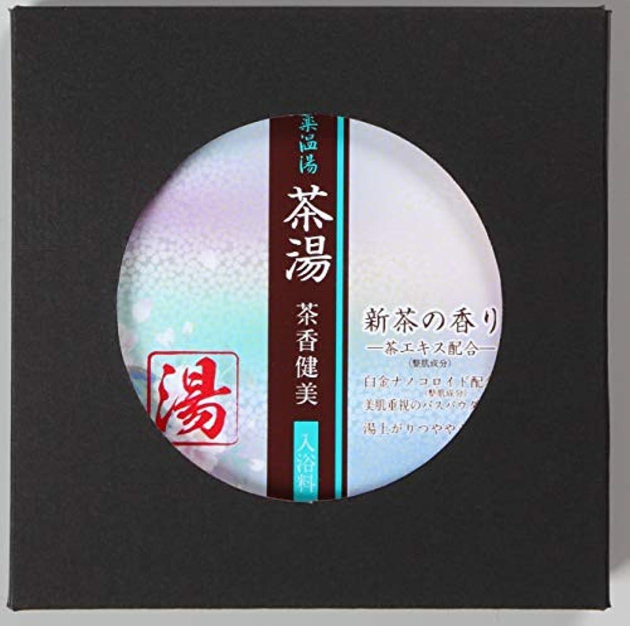 敵対的雹大破薬温湯 茶湯 入浴料 新茶の香り POF-10S