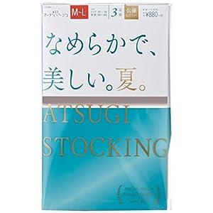 [アツギ] ATSUGI STOCKING(アツギ ストッキング) なめらかで、美しい。【夏】 〈3足組〉 レディース FP8853P ヌーディベージュ 日本 M~L (日本サイズM-(日本サイズM-L相当)