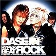 HYPER BEAT ROCK (CCCD)