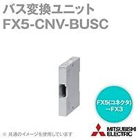 三菱電機(MITSUBISHI) FX5-CNV-BUSC バス変換ユニット (FX5(コネクタ)→FX3(端子台)) NN