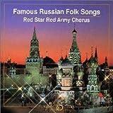 ヴォルガの舟歌〜ロシア愛唱歌集/赤星赤軍合唱団