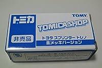 トミカ 非売品 トヨタ スプリンター トレノ AE86 金メッキバージョン トミカショップ限定