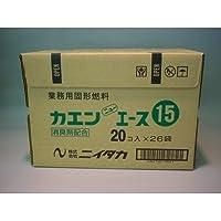 固形燃料 カエン ニューエース[15g]【20個入×26袋】oriki