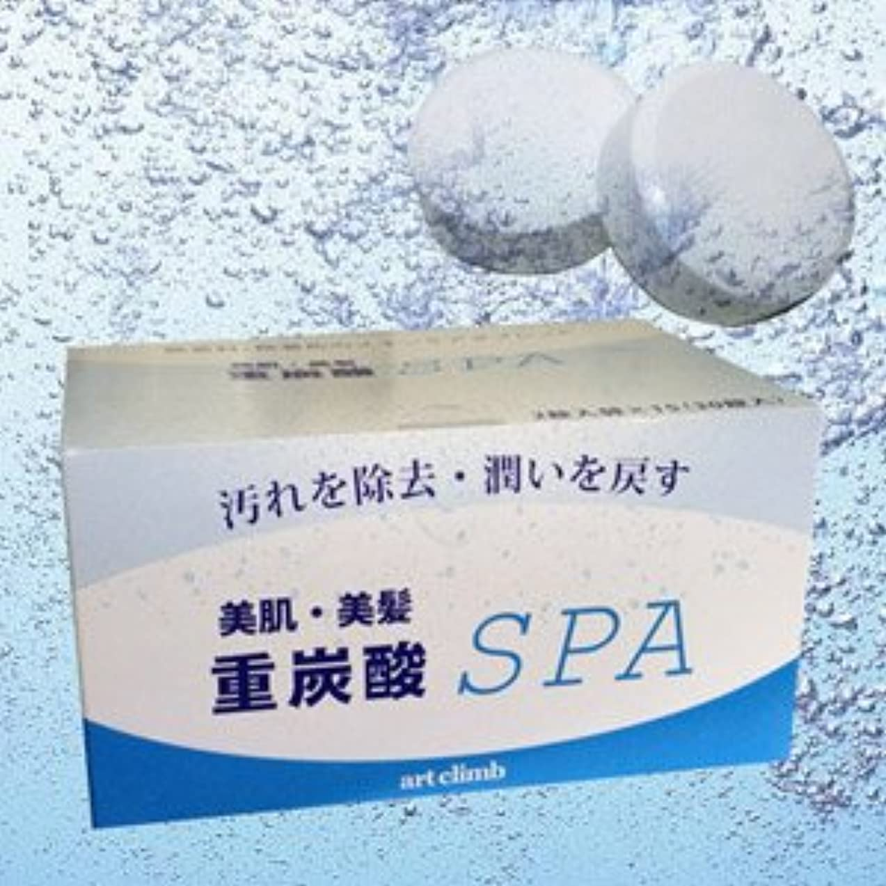 手荷物病者怖がって死ぬ炭酸泉タブレット 重炭酸SPA 16g x 36錠入り