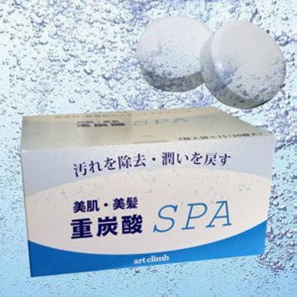 余裕がある自発的増強炭酸泉タブレット 重炭酸SPA 16g x 36錠入り
