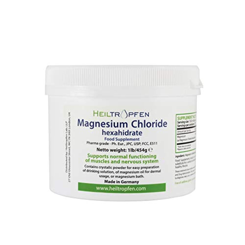 騒グリル廃棄する塩化マグネシウム、454g、六水和物、医薬品グレード、クリスタルパウダー、純粋なPh。Eur。、BP、USP、100%食用 - 筋肉痛緩和、Magnesium chloride