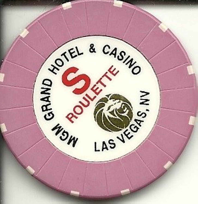 $ 1 MGM Grand Roulette S Casino Las Vegasカジノチップ