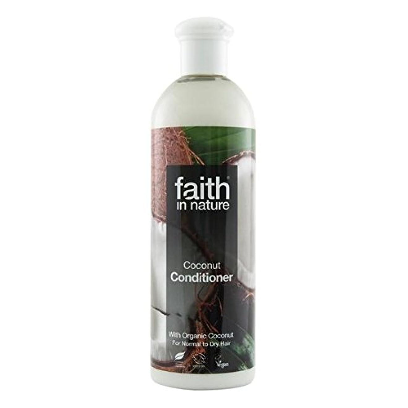 酸化するドラマ空洞Faith in Nature Coconut Conditioner 400ml (Pack of 4) - (Faith In Nature) 自然ココナッツコンディショナー400ミリリットルの信仰 (x4) [並行輸入品]