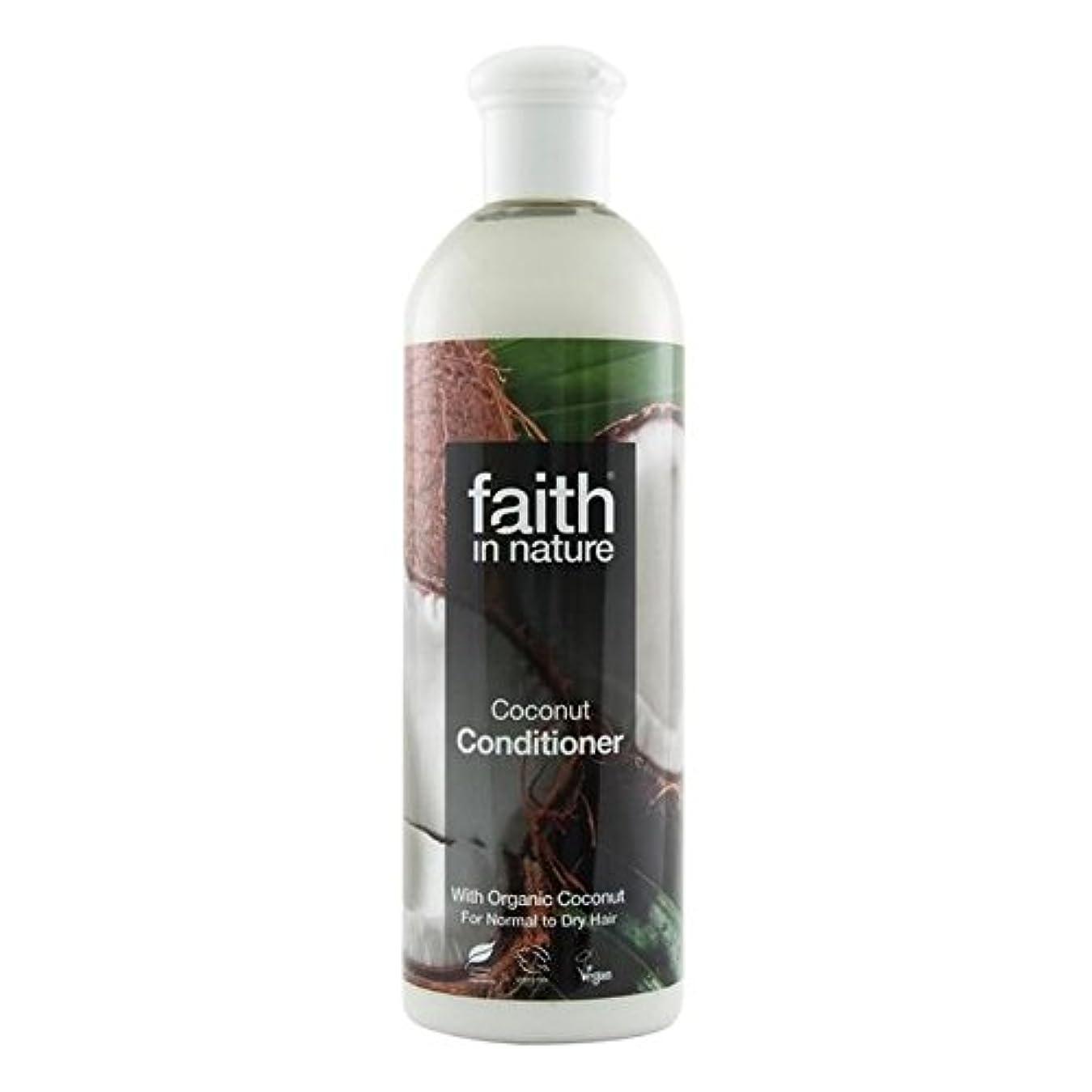 平らなはしご修理可能Faith in Nature Coconut Conditioner 400ml (Pack of 4) - (Faith In Nature) 自然ココナッツコンディショナー400ミリリットルの信仰 (x4) [並行輸入品]