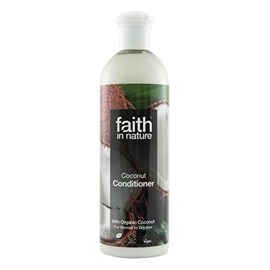 配送湖写真を描くFaith in Nature Coconut Conditioner 400ml - (Faith In Nature) 自然ココナッツコンディショナー400ミリリットルの信仰 [並行輸入品]