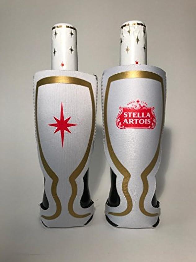 押し下げる複雑なでStella Artois 12オンスChalice Shapedボトルビール – 2パック