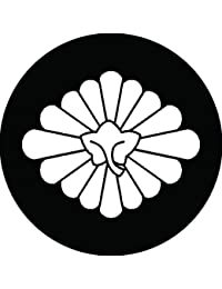 家紋シール 裏菊菱紋 布タイプ 直径40mm 6枚セット NS4-3017