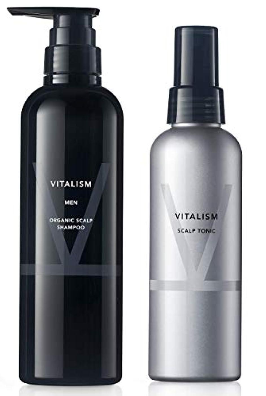 病んでいるつぶす創傷バイタリズム(VITALISM) スカルプケア シャンプー&トニック セット for MEN (男性用) 大容量 ポンプ式 [リニューアル版]
