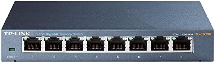 TP-LINK スイッチングハブ Giga対応 10/100/1000Mbp 8ポート 金属筺体 ライフタイム保証 TL-SG108