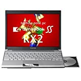 東芝 dynabook SS RX2/T9G SU9300/1G+1G/128G(SSD)/Smulti/Vista Biz PARX2T9GLA