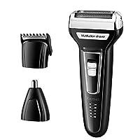 エチケットカッター 鼻毛カッター ヒゲトリマー 髭剃り バリカン カミソリ取り外し可能 洗濯可能 水洗い USB充電式 3in1多機能カッター