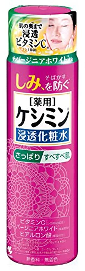 存在する警官温かいケシミン浸透化粧水 さっぱりすべすべ シミを防ぐ 160ml 【医薬部外品】