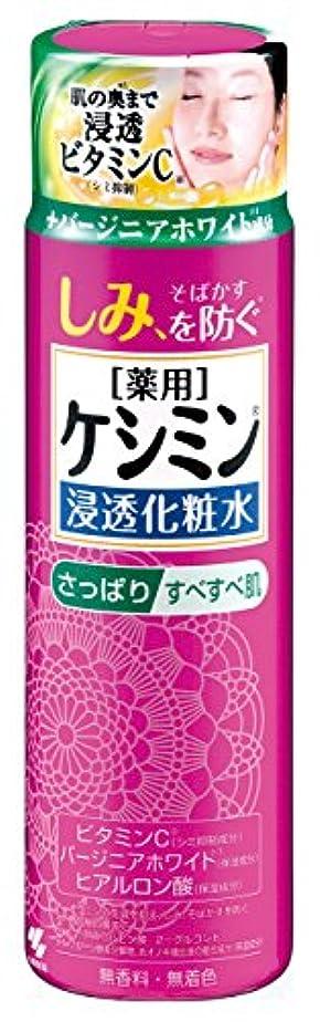 シーボード偶然の個人的にケシミン浸透化粧水 さっぱりすべすべ シミを防ぐ 160ml 【医薬部外品】