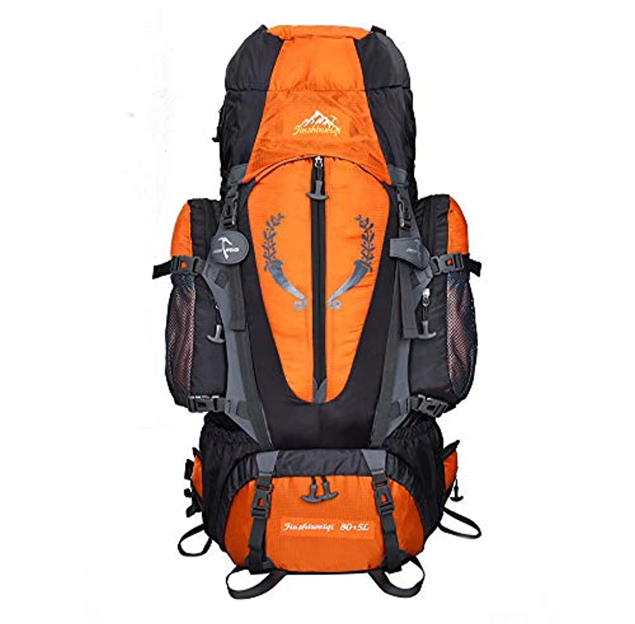 会計最後のアルファベットOWMEOT 85L 内部フレーム ハイキングバックパック 男女兼用 防水レインカバー 登山バックパック アウトドア 旅行 登山 キャンプ