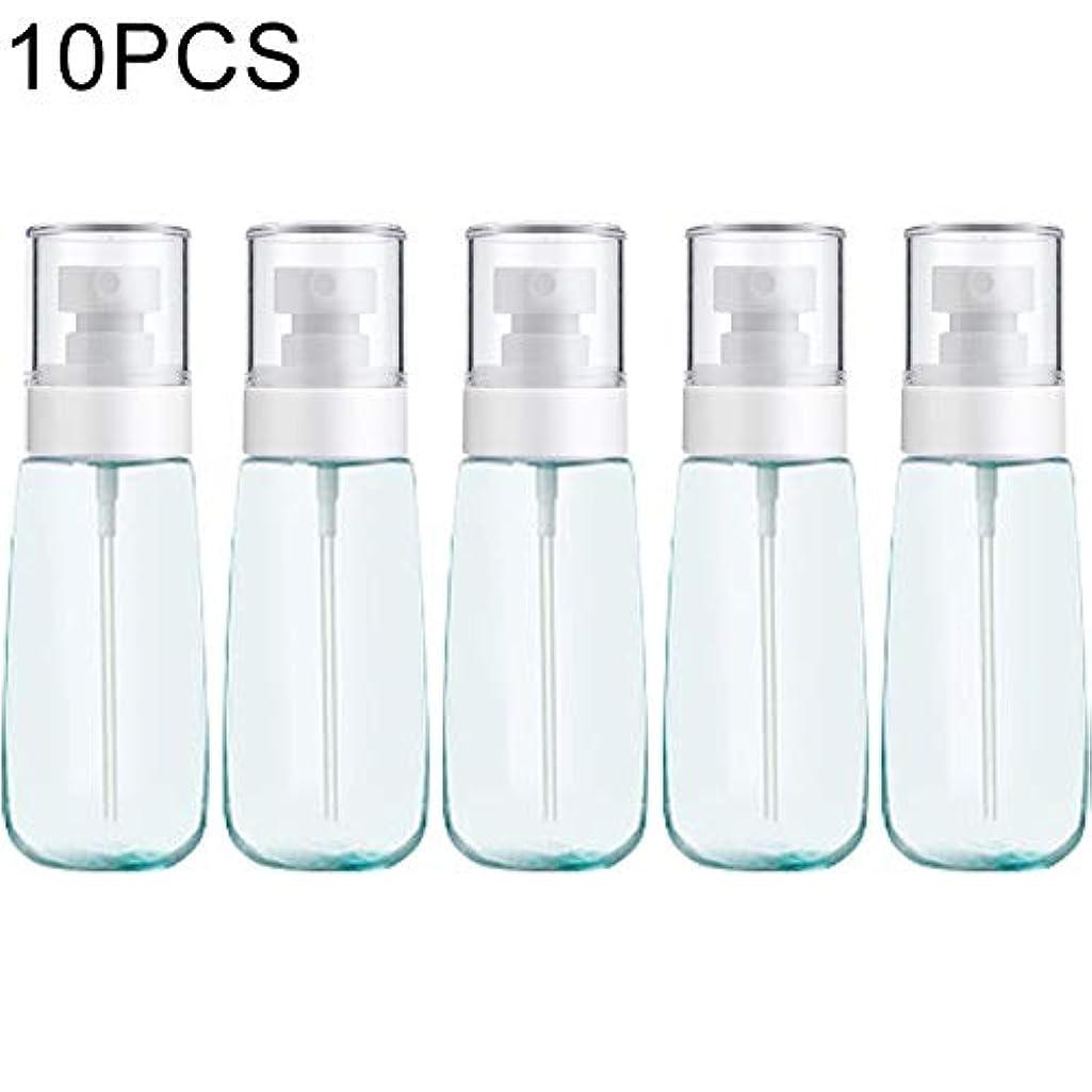 サーキュレーションヒステリックほこりMEI1JIA QUELLIA 10 PCSポータブル詰め替えプラスチックファインミスト香水スプレーボトル透明な空のスプレースプレーボトル、100ミリリットル(ピンク) (色 : Blue)