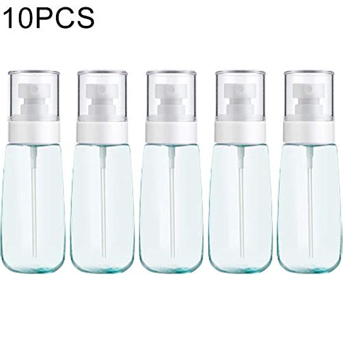小麦粉制約精査MEI1JIA QUELLIA 10 PCSポータブル詰め替えプラスチックファインミスト香水スプレーボトル透明な空のスプレースプレーボトル、100ミリリットル(ピンク) (色 : Blue)