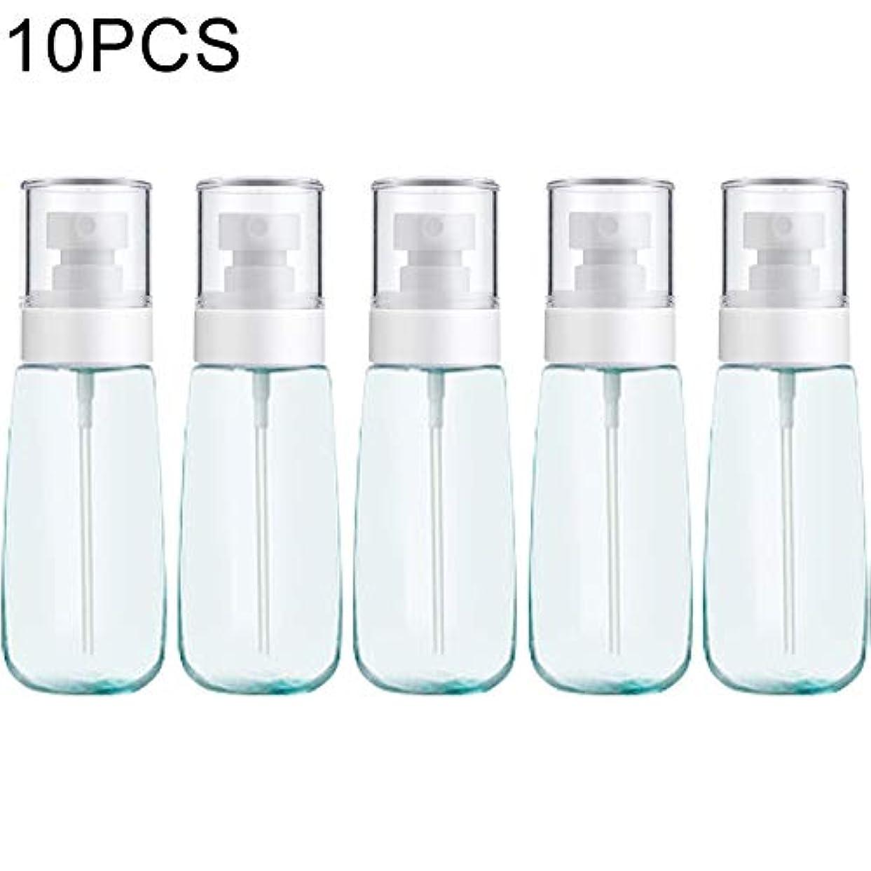 漏斗物足りないストレージMEI1JIA QUELLIA 10 PCSポータブル詰め替えプラスチックファインミスト香水スプレーボトル透明な空のスプレースプレーボトル、100ミリリットル(ピンク) (色 : Blue)