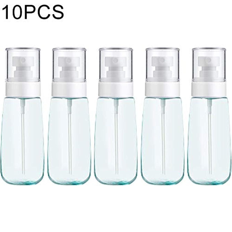 面倒砲撃検出器MEI1JIA QUELLIA 10 PCSポータブル詰め替えプラスチックファインミスト香水スプレーボトル透明な空のスプレースプレーボトル、100ミリリットル(ピンク) (色 : Blue)