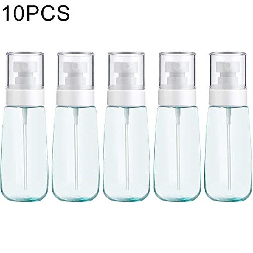 怒って資本主義健康的MEI1JIA QUELLIA 10 PCSポータブル詰め替えプラスチックファインミスト香水スプレーボトル透明な空のスプレースプレーボトル、100ミリリットル(ピンク) (色 : Blue)