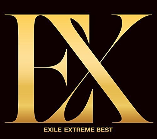 EXTREME BEST(CD3枚組+DVD4枚組)(スマプラ対応) - EXILE