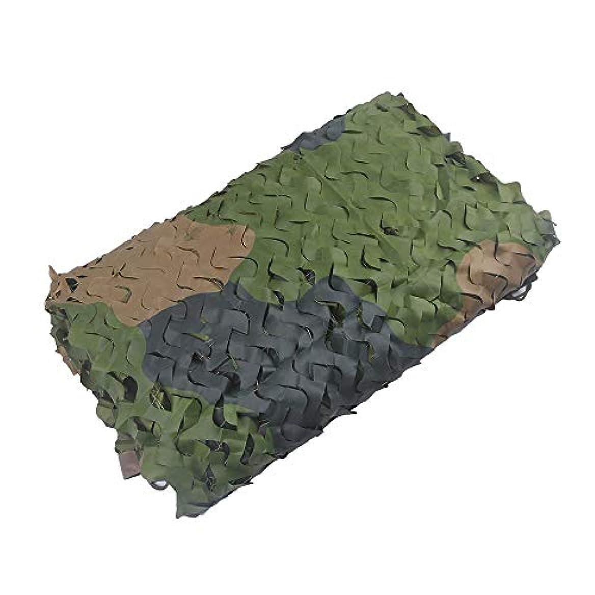 関数ジェームズダイソン評論家オーニングターポリン 日焼け止遮光ネット 迷彩日除け日焼け止めメッシュ日焼け止めテント、写真装飾ガーデンに適して、複数のサイズ利用可能、森 利用できる多数のサイズ (Size : 4*4M)