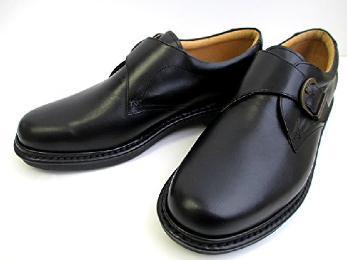 クリスチャンアブストラクト自分を引き上げる[リナシャンテバレンチノ]【リピーター多数の人気商品!履き心地抜群!】Rinescante Valentiano 3022 ビジネスシューズ メンズ 本革 4E ラウンドトゥ 通勤靴 仕事靴 ブラック