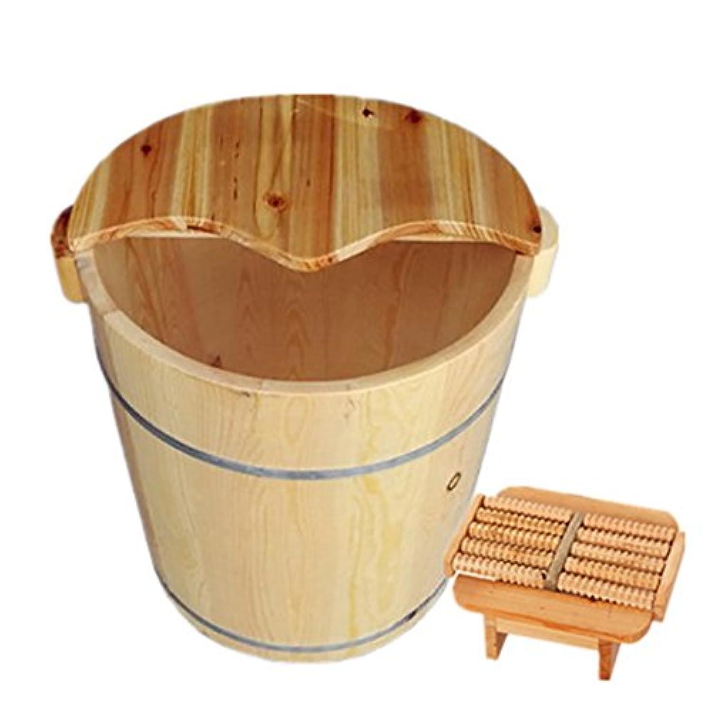 フットバスバレル、固体木の家40センチメートル足バレル、木製フットスパバシン、フットマッサージ洗面器、フットバスバレルサイズ:30 * 40 * 36センチメートル (色 : C)