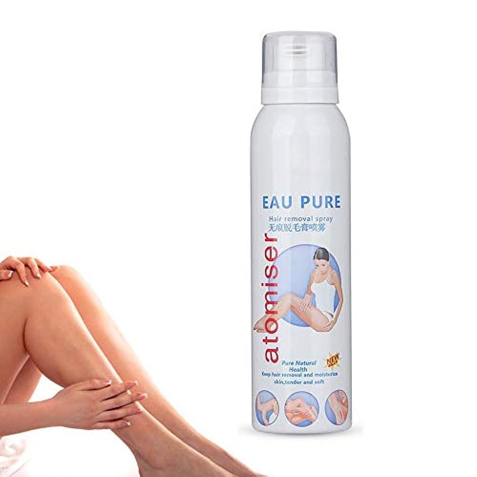 負リボン可動泡の毛の取り外しのスプレー、130ML SPF30 +日焼け止めの泡の穏やかなボディを悩ませない傷害無し脱毛のムースクリーム女性と男性の両方