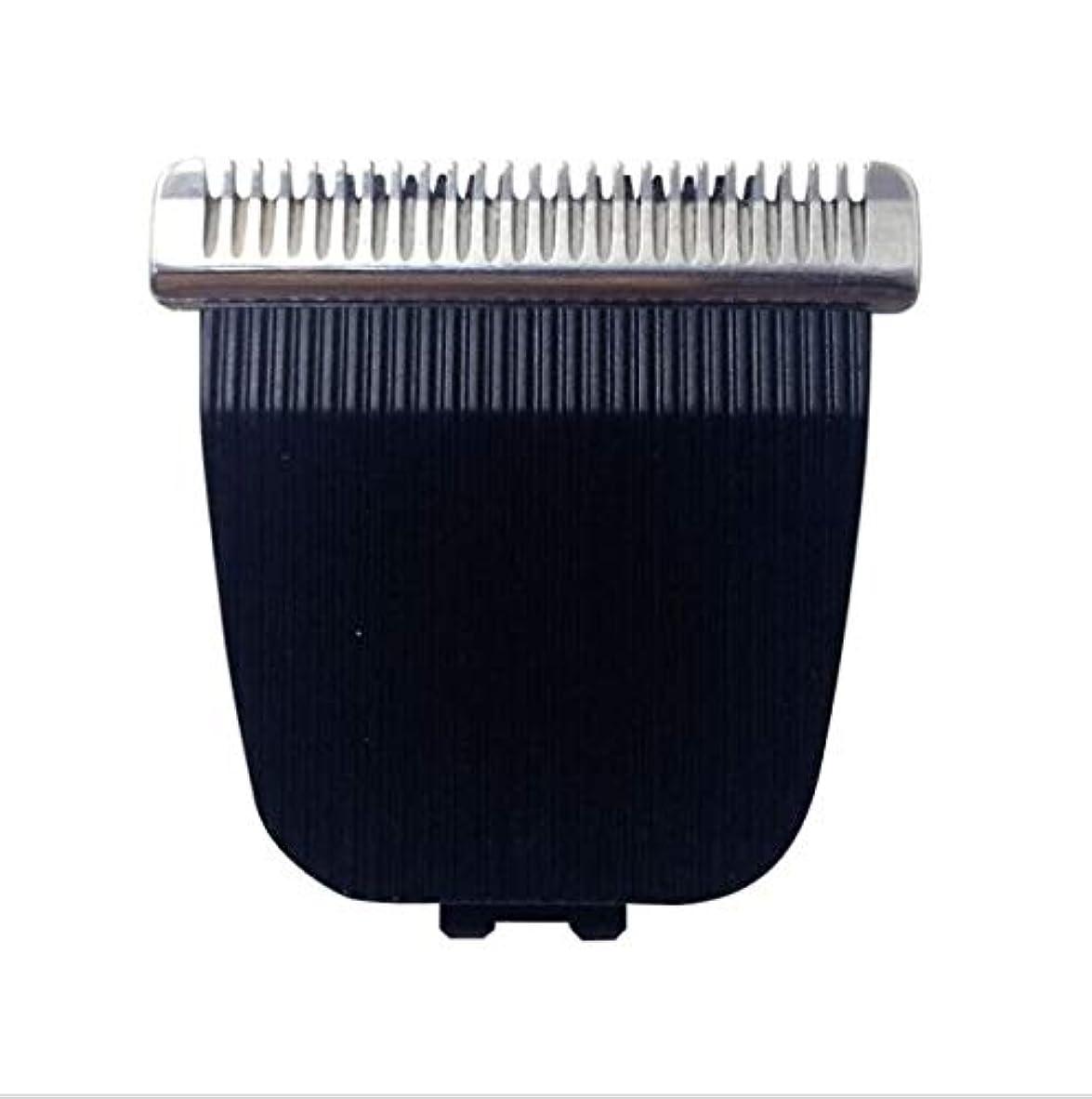 ステレオ散文メトロポリタントリコインダストリーズ プロトリマー AT-15G06 用替刃 1個