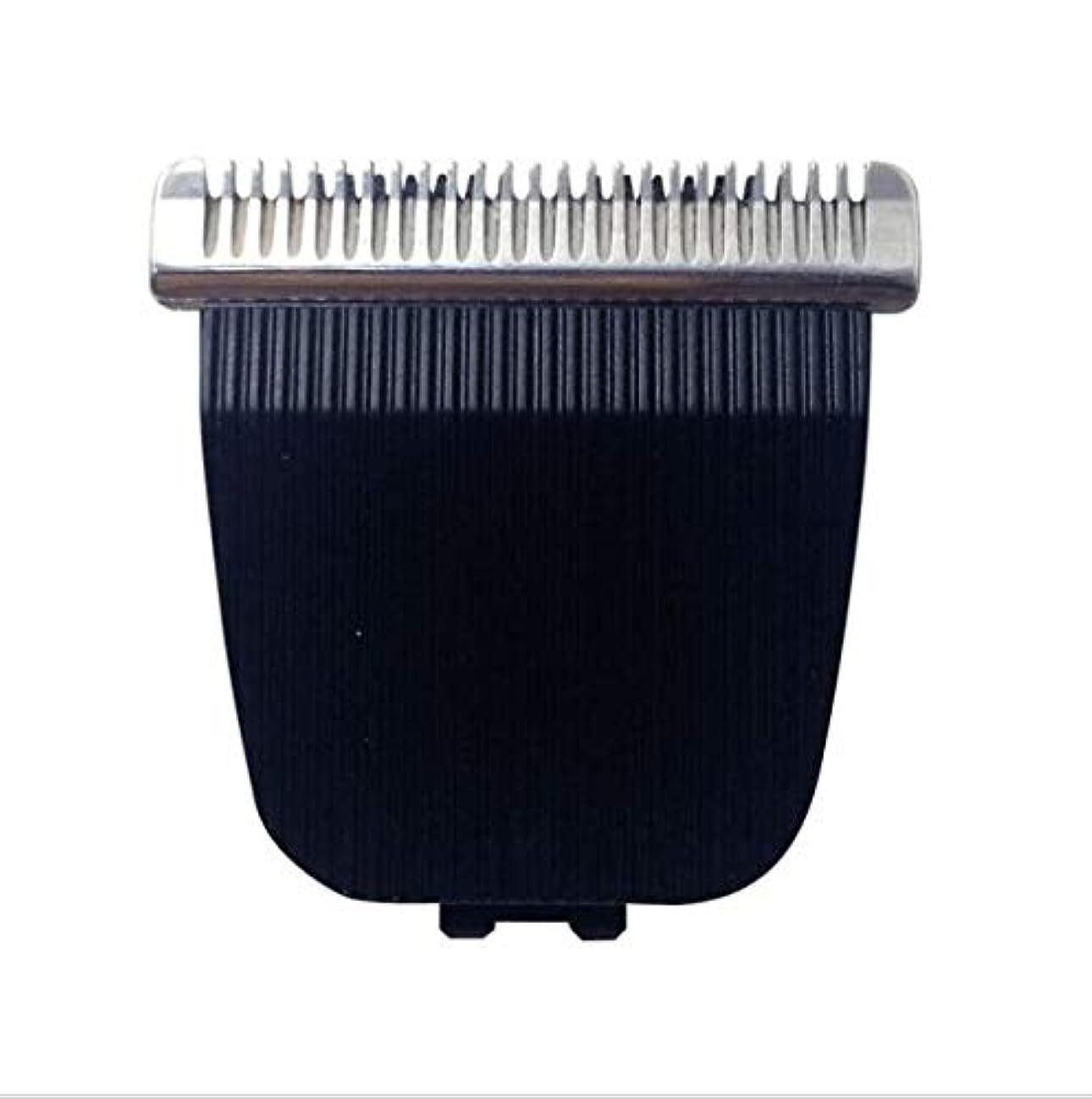 灌漑海器用トリコインダストリーズ プロトリマー AT-15G06 用替刃 1個
