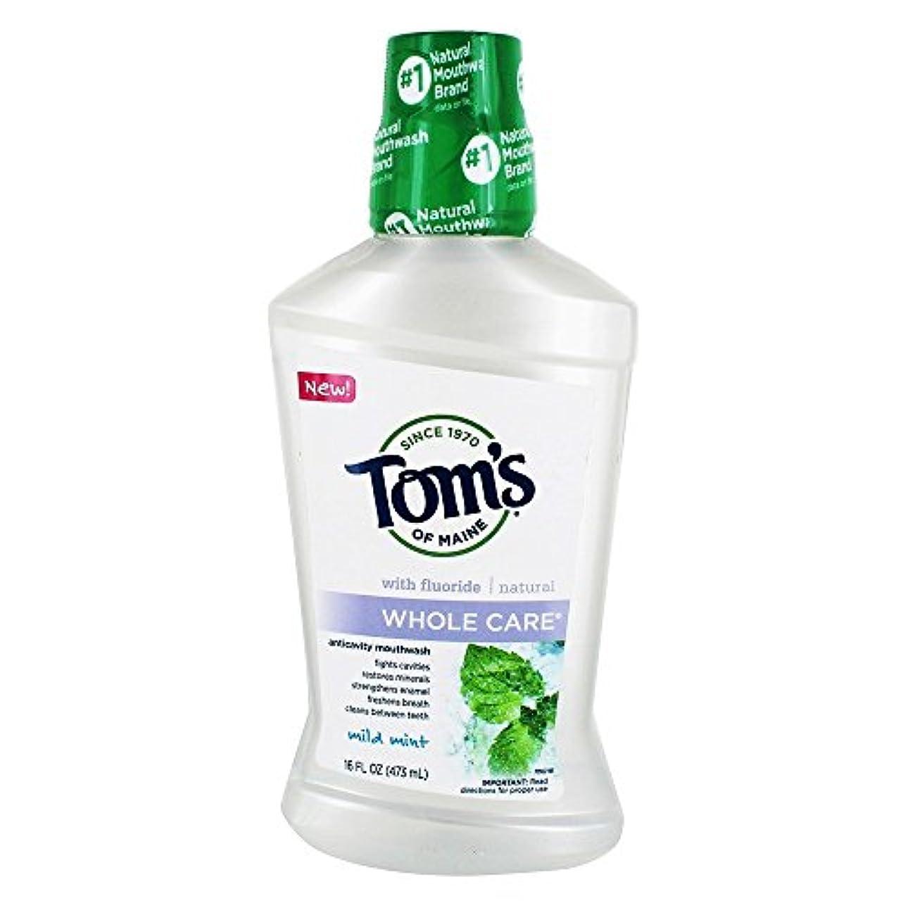 衣装日付付きそばにTom's 全体のケアフッ化物洗口液、フレッシュミント、16液量オンス