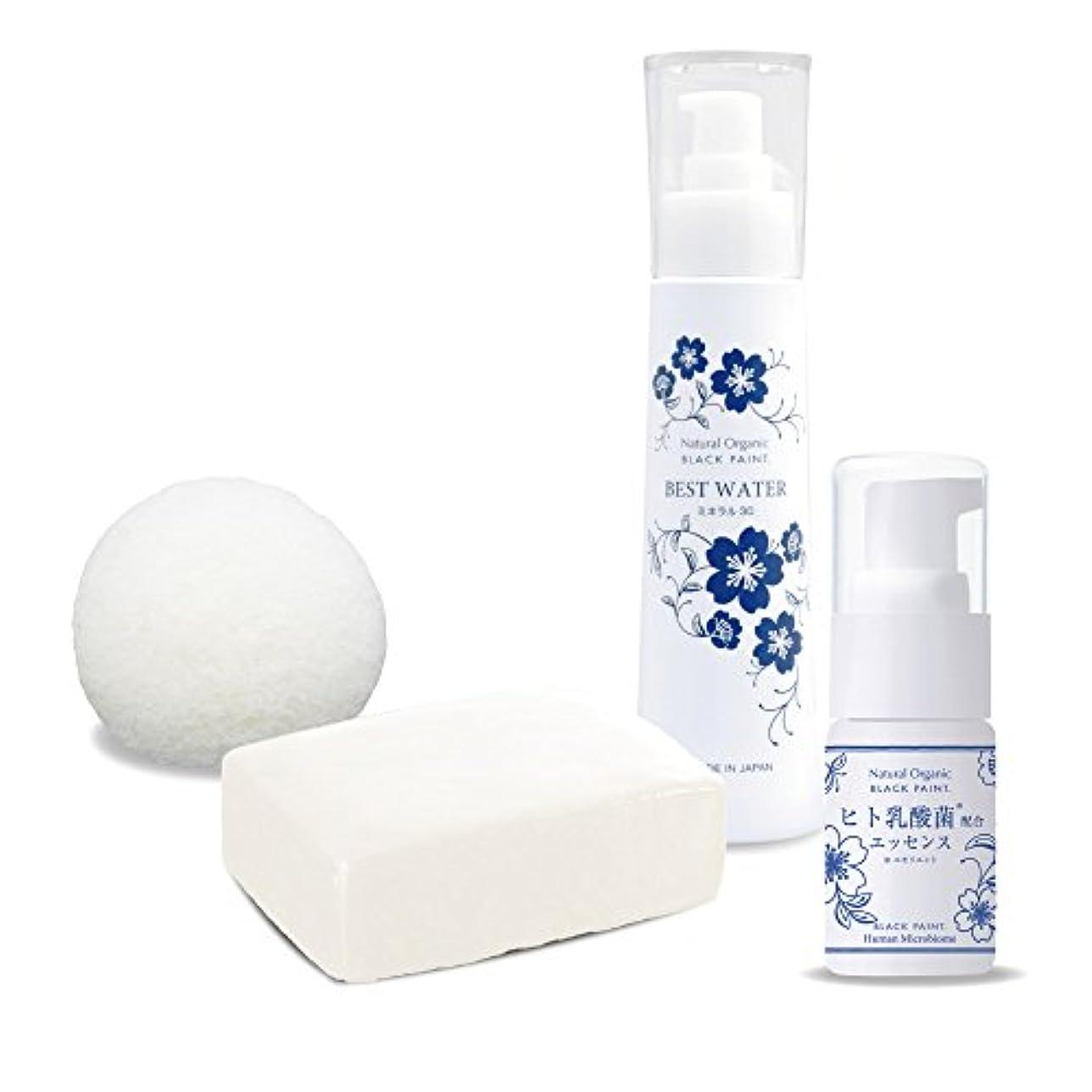 カラス口ひげランダムヒト乳酸菌エッセンス10ml&ホワイトペイント60g&ホワイトスポンジミニ&ベストウォーター100ml 洗顔セット