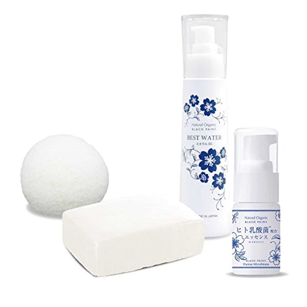シエスタ奨励します爆発ヒト乳酸菌エッセンス10ml&ホワイトペイント60g&ホワイトスポンジミニ&ベストウォーター100ml 洗顔セット