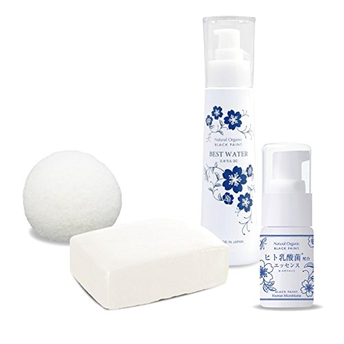 ソーシャル値下げもっとヒト乳酸菌エッセンス10ml&ホワイトペイント60g&ホワイトスポンジミニ&ベストウォーター100ml 洗顔セット