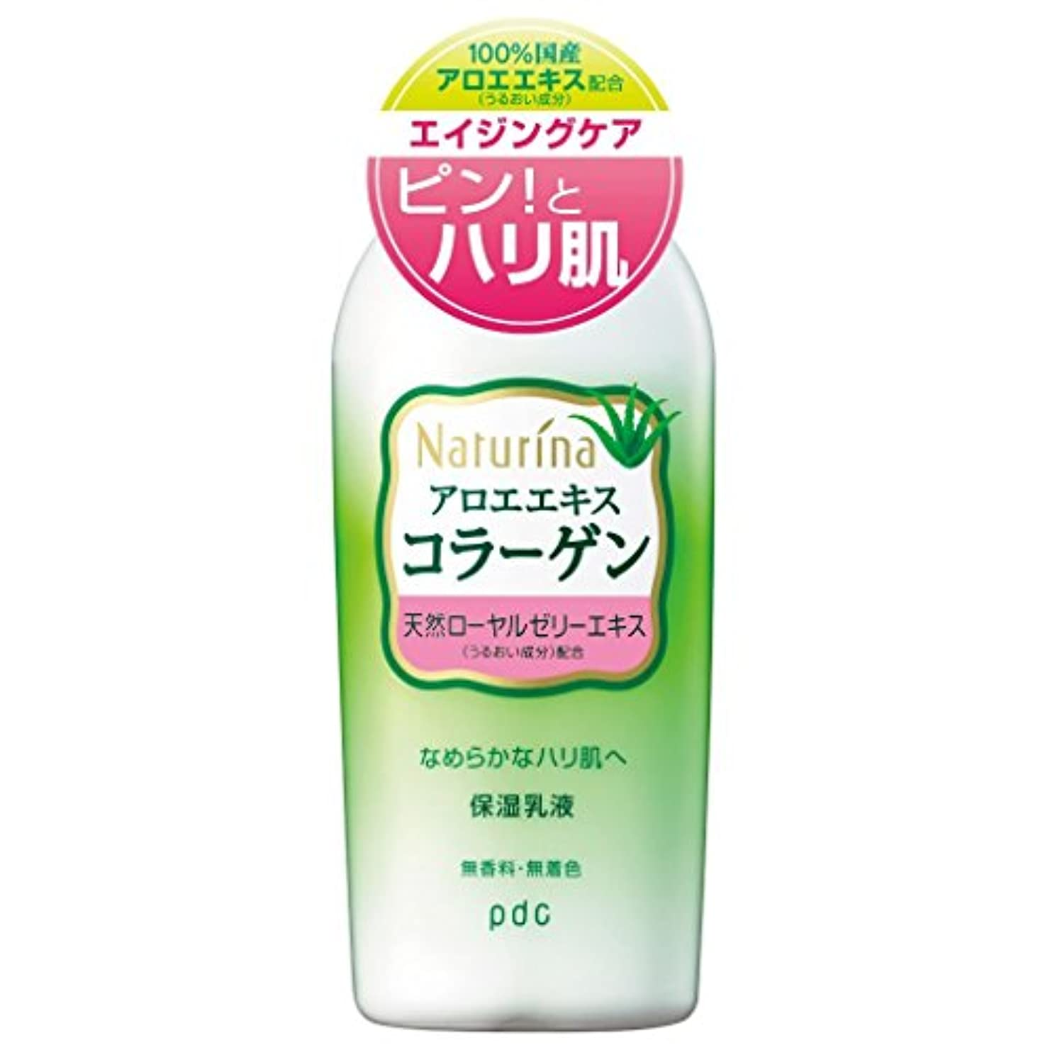ランク罪悪感狭いナチュリナ ミルク (乳液) 190mL