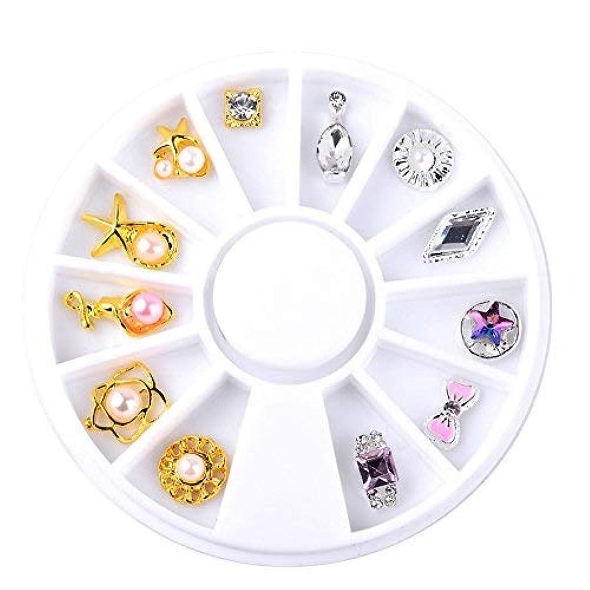 HAPPY HOME キラキラ3dネイルの蝶ネクタイティアドロップデザインネイルアートラインストーンDlY装飾ツール