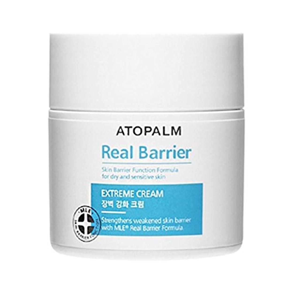 不機嫌悪意囚人アトファムリアルバリア?エクストリームクリーム50ml、韓国化粧品 ATOPALM Real Barrier Extream Cream 50ml, Korean Cosmetics [並行輸入品]