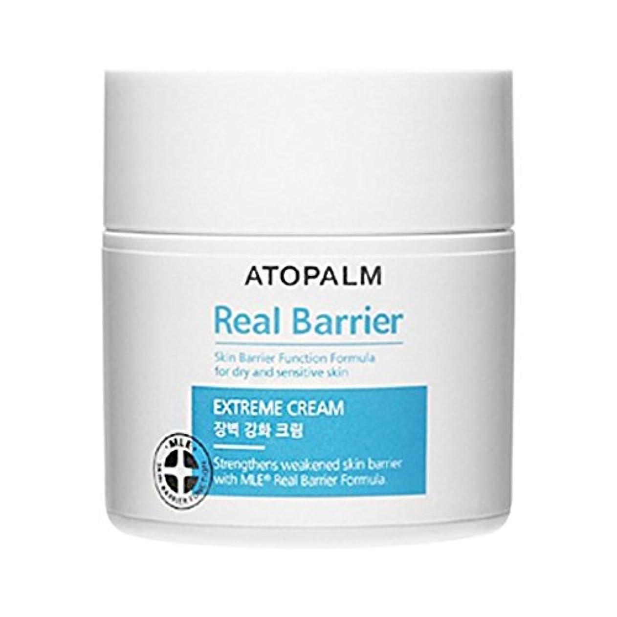 一般的に反響する亡命アトファムリアルバリア?エクストリームクリーム50ml、韓国化粧品 ATOPALM Real Barrier Extream Cream 50ml, Korean Cosmetics [並行輸入品]