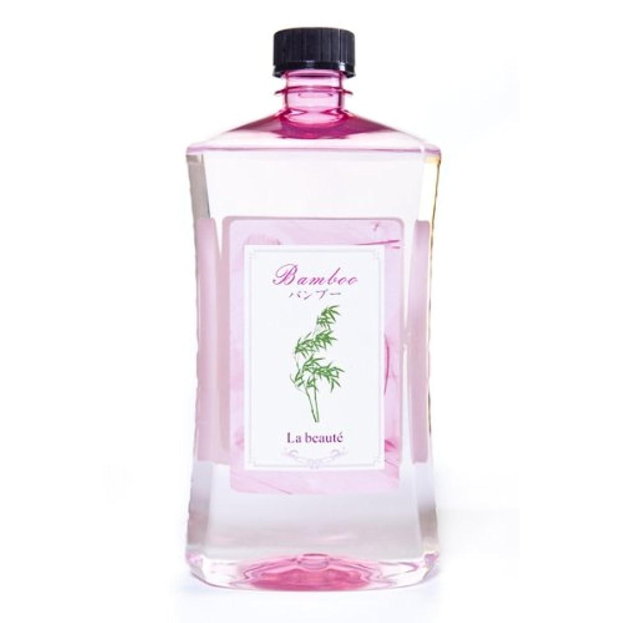 花に水をやる純度レディラ・ボーテ アロマオイル バンブー 1000ml