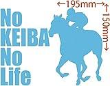 ノーブランド品 No KEIBA No Life (競馬) ステッカー・3 約150mm×約195mm アイスブルー